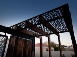 bicton by ritz exterior design 03