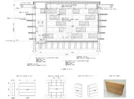 detail_(1)