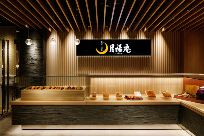 Modern Interior Design Ideas for Retail Store: The Tsukiage-An by ...