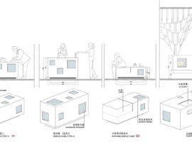 3GATTI_-_construction_drawings-10