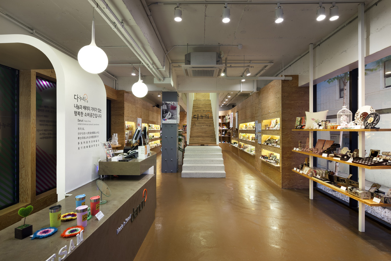 Unique Design Ideas For Retail Store Danuri Kangnam Store In South